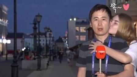 韩国男记者报道世界杯时获两女粉丝献吻