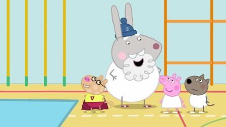 小猪佩奇幼儿园快乐生活 特辑 不要畏惧,勇敢点