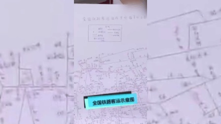 壹播趣闻 2018 现实版王语嫣 动姐一气呵成画出全国铁路线路图