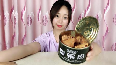 """妹子试吃""""军粮回锅肉"""", 这一份太实在了, 里面全是大块肉"""