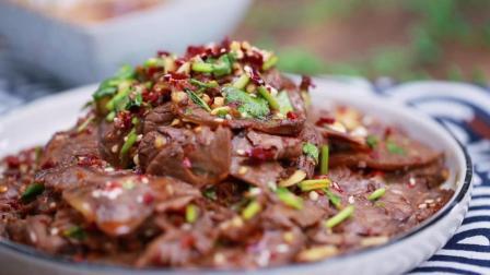 最适合夏天的牛肉做法, 吃的那叫一个酣畅!