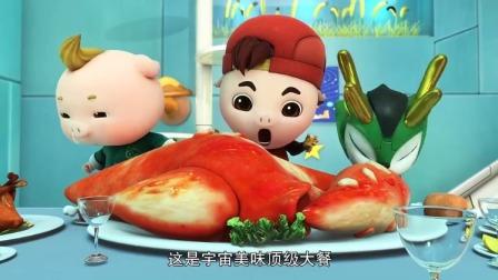 猪猪侠之超星萌宠:猪猪侠因为乱吃药,嘴里的苦味会持续一周