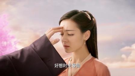 帝君最终表白凤九,表示没抹去名字,我会喜欢你小凤九