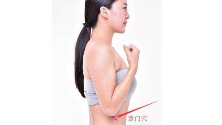 章门穴: 养肝护肝的重要穴位 调节五脏 强化肝胃功能