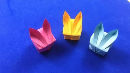 一张纸教你折出可爱的小兔子灯笼, 做法简单一点也不难, 折纸视频