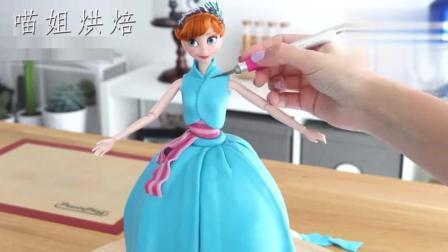 给女儿的安娜公主居然是用翻糖蛋糕做的! 好看又好吃!