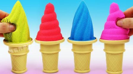 DIY冰冻果子露蛋卷冰淇凌! 早教色彩认知游戏, 视频教程送给你