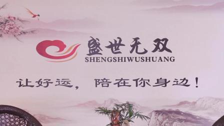 盛世无双泰国佛牌——上海接待中心实拍