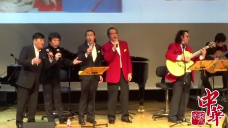 中国帕瓦罗蒂八只眼演唱组《我的太阳》, 一个时代, 一座巅峰