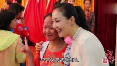 中华民歌报道-褚海辰为杂多中小学生访京献爱心, 献歌赠文具