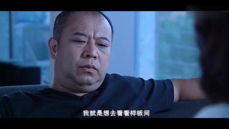 傲宗电影之忆青春  王鸥在影视剧中的四大最美艳