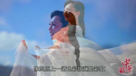 """中华民歌报道-廖芊芊发新歌 唱响""""人间天堂""""秀美神圣"""