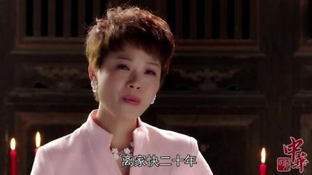 中华民歌报道-潘倩唱作《慈恩桥情思》叙乡愁忆奶奶