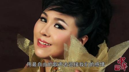 中华民歌报道-乌兰托娅《高原上的情歌》悠扬歌声回荡高原