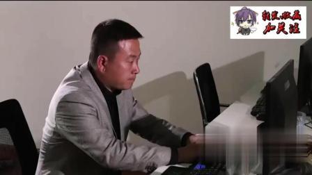 陈翔六点半: 阿姨不能弯腰拐杖, 请帮助路过的家伙