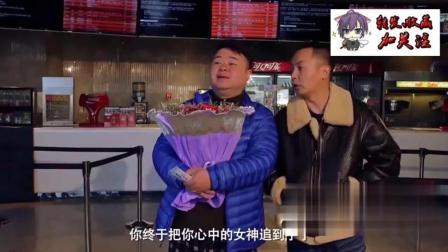 陈翔六点半: 阿姨, 这个西伯利亚丈夫真的失去了她的名字吗?