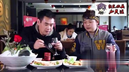陈翔六点半: 镜子给了他一瓶药水, 让他的妻子比他年轻。