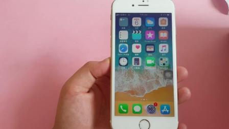 苹果手机快速截屏, 很简单, 只需如此设置