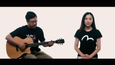 旅行的意义·吉他弹唱演示MV