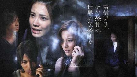 几分钟看完日本经典恐怖片《鬼来电2》, 原来恶鬼也是被害者, 在台湾