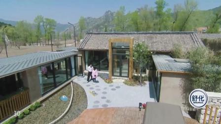大S、汪小菲两口子首次共同参与综艺节目, 参观他们在农村的家