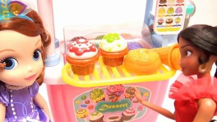 迪士尼公主索菲娅带来了冰淇淋车玩具, 帮小伙伴们做冰激凌吃