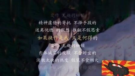 赵方婧演唱歌曲尽头
