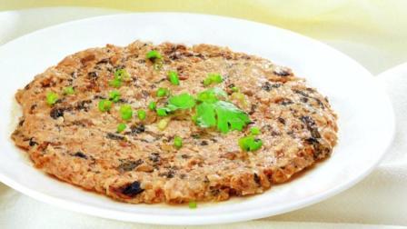 """广东大厨教你: """"梅菜蒸肉饼""""的家常做法, 简单好吃又下饭!"""
