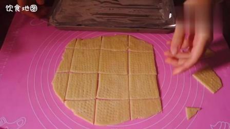 苏打饼干在家自己做, 不用黄油做法简单, 酥脆可口百吃不腻