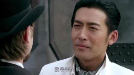 《诚忠堂》乔家大院大结局乔映霁和莲花跟着王宗禹一起离开山西
