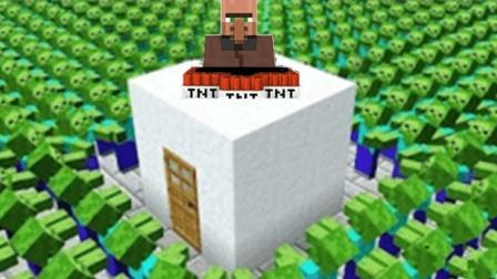 大海解说 我的世界Minecraft 丧尸围城杀出重围