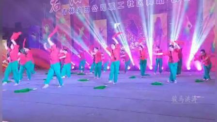 松原前炼姐妹花舞蹈队《九儿》