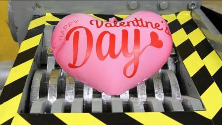 把粉红爱心抱枕扔到碎纸机里, 会发生什么事?