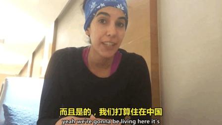 外国小姐姐来华旅行, 两周后决定定居中国: 这里比我想象的好十倍!