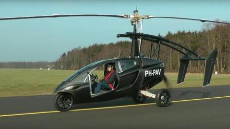 老外耗时6年, 发明奇葩车子, 汽车飞机摩托3合1!