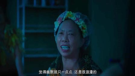 美人鱼: 网红大妈, 嘴损上升新高度, 真是有些欠楱了