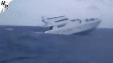 普吉岛沉船最后珍贵影像曝光