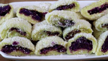 想吃紫薯包教你新做法, 不用面粉做皮, 包完不用蒸, 直接可以吃, 真省时间