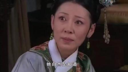 《甄嬛传》皇后到底有多聪明, 多狠! 看完这段你就知道了!