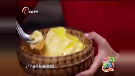 藏族特色早餐: 酥油茶, 尝一口简直人间美味