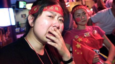 俄罗斯世界杯现场响起了《海阔天空》, 中国球迷笑着却红了眼眶