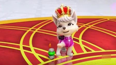 汪汪队立大功: 甜甜诡计得逞, 公主把皇冠给甜甜戴上, 它成新女王!