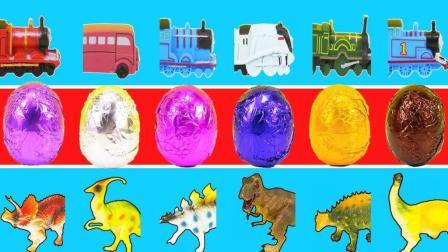托马斯小火车得到小恐龙玩具, 托马斯和他的朋友们