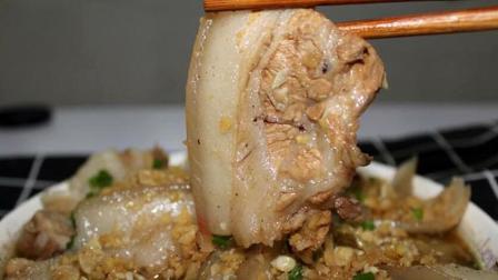 五花肉试试这种做法, 连大厨都称赞, 一人两斤不够吃, 超简单!