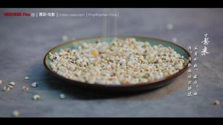 [慕斯电影]-[珍谷优品]-山药红豆薏米芡实粉
