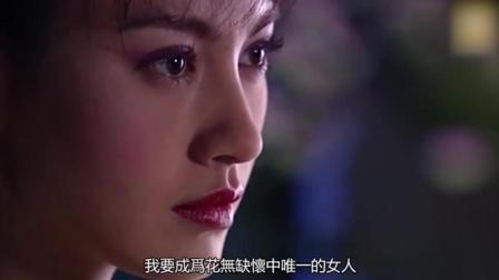小鱼儿与花无缺: 江玉燕为了报复所有人, 成为了皇上的女人!
