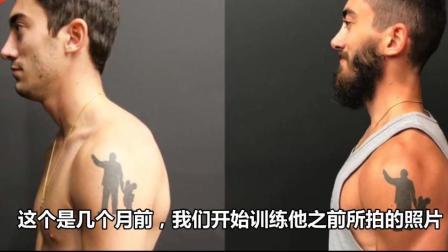 解決圓肩驼背的4個步驟 (中文字幕)