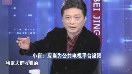 崔永元此前在某节目直播录制中直批娱乐圈黑幕