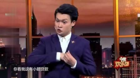 小沈龙: 你捡一捆芹菜就要去买房, 你疯了吧