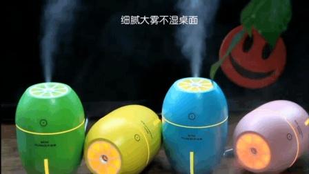 柠檬USB加湿器迷你桌面小型办公室家用静音卧室车载空气宿舍寝室孕妇婴儿都能适用